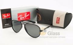 Солнцезащитные очки Ray Ban 4180 C4