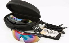 Oakley Syper Sport 0089 Red