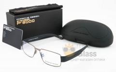 Оправа для очков Porsche Design P8204 C1