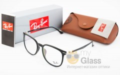 Ray Ban R 492 C1A