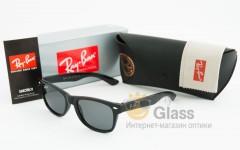 Солнцезащитные очки детские RB 8013 С1 Polaroid