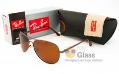 Солнцезащитные Авиаторы очки RB 8018 С1