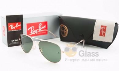 Очки солнцезащитные Ray Ban Aviator 3025 Gold