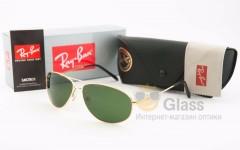 Очки солнцезащитные Ray Ban 8032