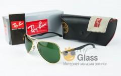 Очки солнцезащитные 9529 С01